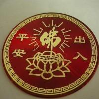 CD纹商标