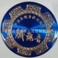 cd纹标牌