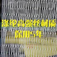 阻燃网绳网
