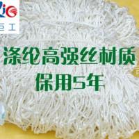阻燃涤纶绳网