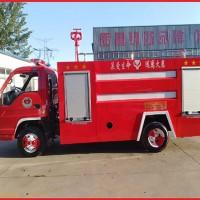 福田中型5吨民用消防车
