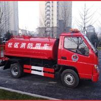 唐骏小型消防水罐车