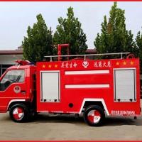 小型福田小卡3吨民用消防车