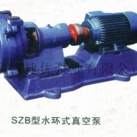 SZB型真空泵