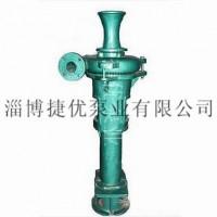 2PN-6PNL型泥浆泵