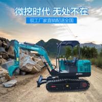 驭工YG35M小型挖土机系列