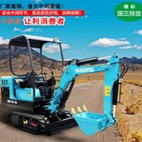 驭工YG35M微型挖掘机系列
