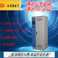 3kW消防应急电源