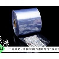 PVC焊丝膜