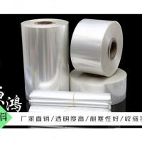 PVC热收缩包装膜