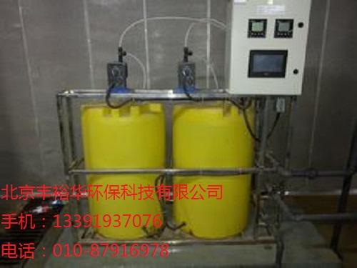 空调自动加药装置