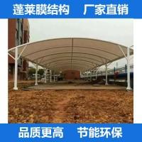 上海膜结构雨棚