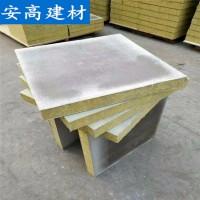 岩棉复合板 安高岩棉复合板