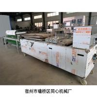 全自动单饼机 供应全自动单饼机