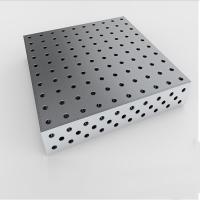 三维柔性焊接平台 各种三维柔性焊接平台