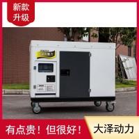 25kw小型柴油发电机组