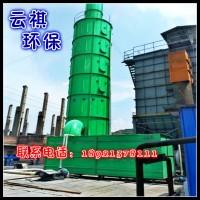云祺环保 玻璃钢管  质优价廉