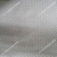 新价供应多种珠点美容棉柔巾水刺布_定制F纹水刺无纺布生产厂家