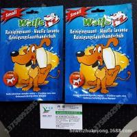 宠物湿巾生产厂家 宠物湿巾新价格 供应出口多规格宠物湿巾