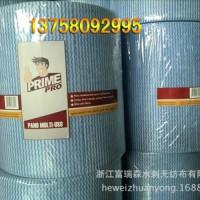 优质多用途竹纤维水刺清洁抹布生产厂.新价供应竹纤维水刺清洁布