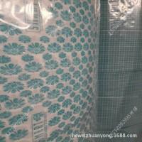 新价优惠供应多用途水刺无纺布抹布 卫材水刺布真正无纺布厂家