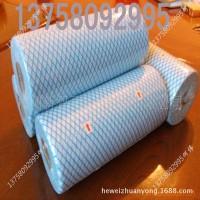 供应口罩水刺布 卫生用无纺布 擦布 抹布 打断卷