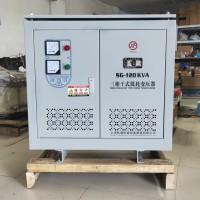 上海钰蓬 三相隔离变压器 SG-100kva隔离变压器