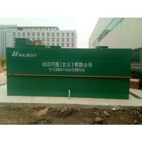 污水处理设备厂家 供应污水处理设备厂家