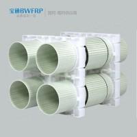 电力管 供应电力管