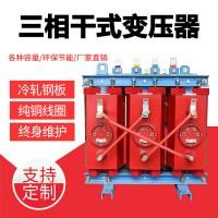 三相变压器 生产三相变压器