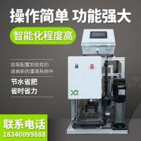 生产水肥一体机