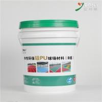 生产硅PU球场材料