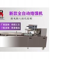 全自动烙馍机厂家直销  山东全自动单饼机