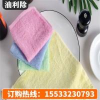 摩厨洗碗巾