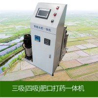 智能水肥一体机 供应智能水肥一体机