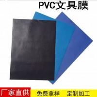 PVC薄膜 供应PVC薄膜